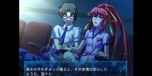 Gitai Saimin [PC]  Gameplay